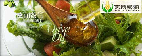 欧丽薇兰联合疾控中心发布调研报告 推进中国橄榄油消费研究(上)