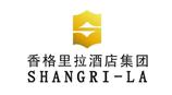 艺博粮油与香格里拉酒店签订合作协议