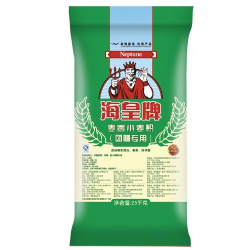 海皇麦香小麦粉(团膳专用)